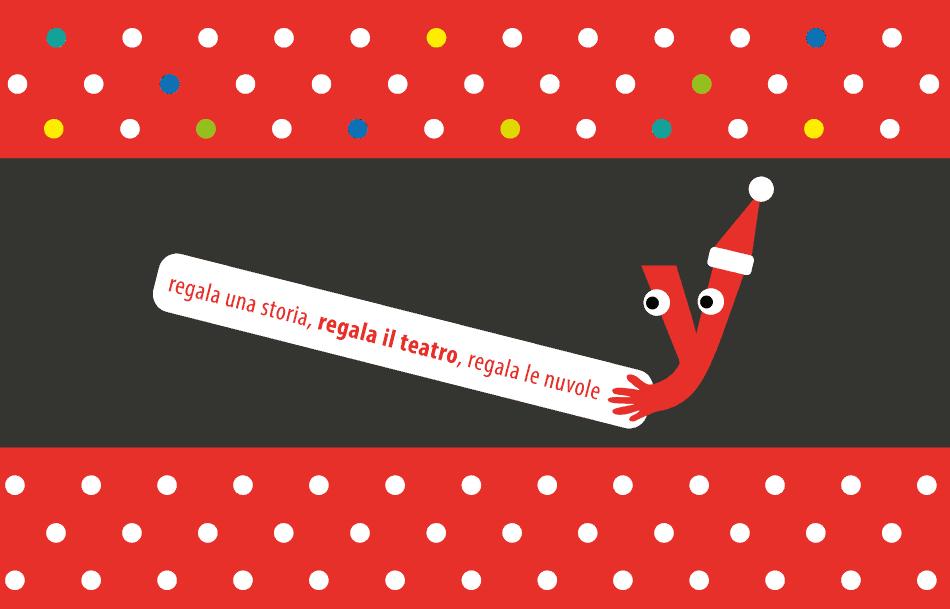 banner-natalizio